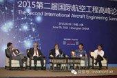第二届国际航空工程高峰论坛在上海圆满闭幕