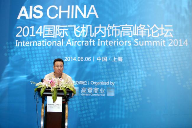 亚洲地区航空服务领域唯一采购盛会-中国国际航空服务产业博览会(ASCE CHINA)于2014年06月05日在上海国际展览中心隆重开幕,为期三天的中国航博会共吸引来自全球四十多个国家和地区近五百家航空服务领域优秀供应商前来参展,展出面积近两万平米,涉及航空食品及饮料、厨房配餐、机上服务及用品、飞机内饰与客舱培训、机场设施与技术五大领域,展会期间聚集国内外近千家主要航空公司、飞机制造商、机场集团以及数万名全球航空服务专业买家参会。  图1:上海航博会开幕现场 本届航博会期间国际飞机内饰峰会(AIS CHIN